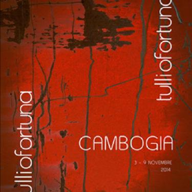 cambogia-cop