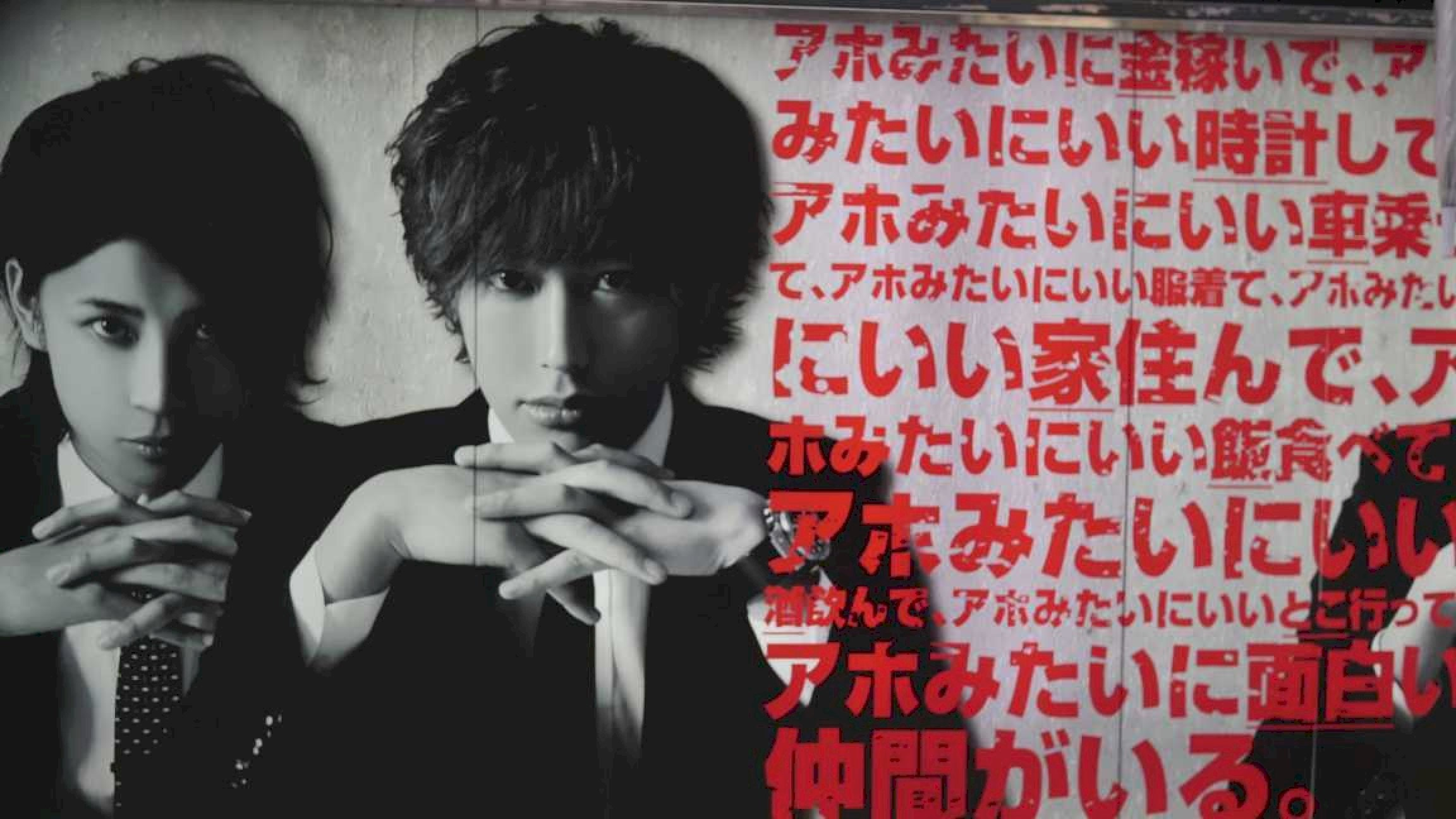Giappone 24 (1)