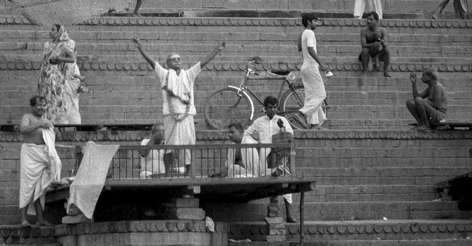 INDIA 1977 2